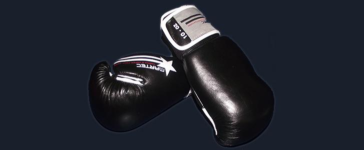 10oz Boxing Gloves Black - £30.00