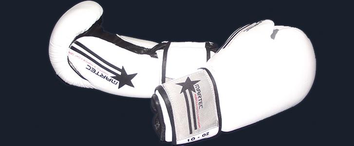10oz Boxing Gloves White - £30.00